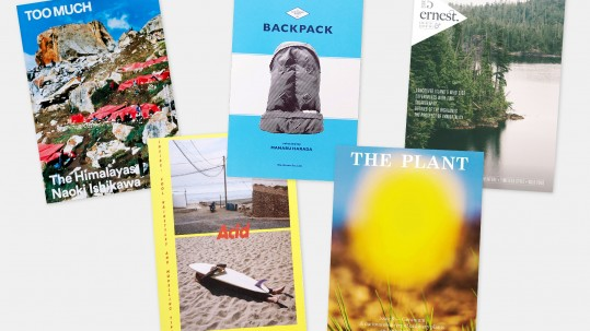 weekend-reads-011