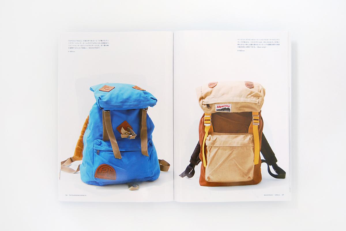 mo green backpack